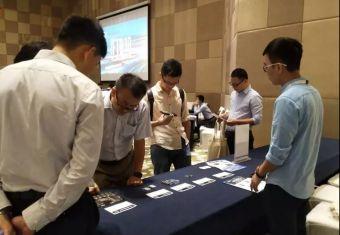 智微智能助力Intel FPGA 技术大会