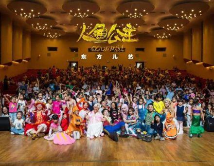 案例 | 鸿合携NEC 40000lm双色激光工程机奇幻演绎安徒生经典童话,北京首演!