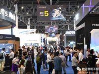 前瞻应用技术百花齐放 精彩汇聚首届成都InfoComm展