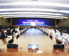 广州市公安局与海康威视签约成立智慧视频联合实验室