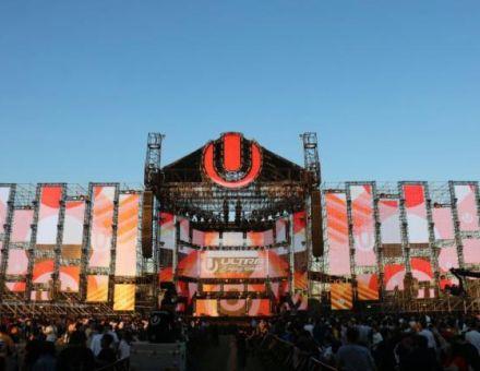 电音节王者:Ultra Music Festival 热力来袭!