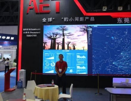 AET阿尔泰引领LED小间距行业时尚风范