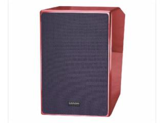 LP-650-影院单6.5寸环绕音箱