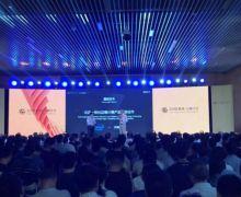 【杭州云栖大会】智微智能边缘服务器驱动数字中国