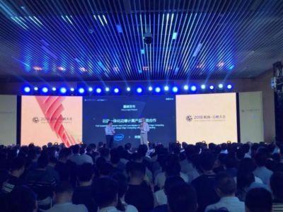 智微智能边缘服务器驱动数字中国