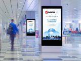 小屏也有大视界 | 诺瓦商业广告机显示解决方案
