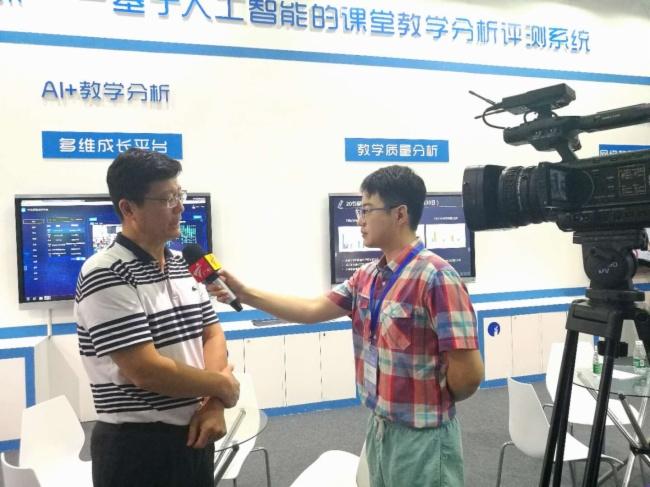 中庆智课 AI驱动广东智慧校园