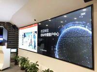 LG与IBM中国携手,打造客户中心沉浸式观赏体验!