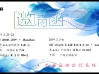 2019年开年钜惠即将来袭!巴科与您相约深圳、广州两大展会