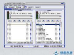 外语电台智能广播系统软件