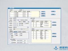 景区智能广播系统软件
