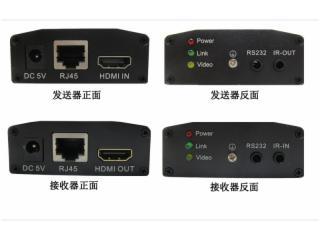 POE HDMI视频无压缩延长70米
