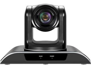 YS-H920UAH-20倍光學變焦會議攝像機