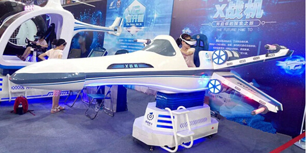 银河幻影9DVR X战机 VR星球大战 vr航天航空科普VR