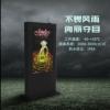 55寸户外高亮液晶广告机-FD55SL1A0-01图片