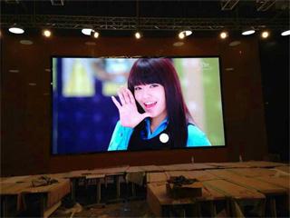 --室內P2.5全彩LED顯示屏