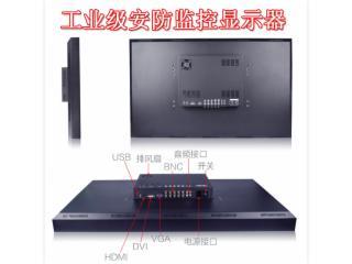 BC-G700X-70寸高清液晶監視器