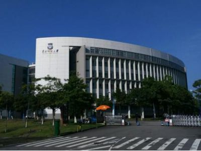 恭贺恒星科通中标华南师范大学校园IP广播项目
