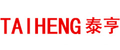 深圳市前海泰亨实业有限公司