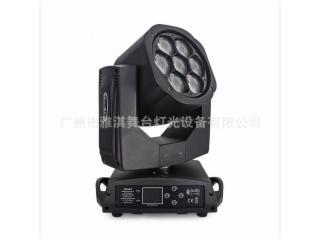 VK-LM715 PIXIE-7x15W LED变焦蜂眼灯 鹰眼染色灯 RGBW LED摇头