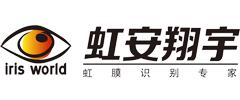 北京虹安翔宇信息科技有限公司
