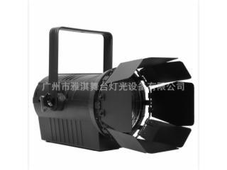 VK-PR200SW-200W LED螺紋聚光燈 演播廳面光燈 影視聚光燈 LED舞臺燈