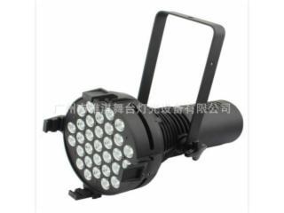 VK-LX400-31x10W LED車展燈 CREE LED面光燈 商業展覽照明 專業舞臺演出