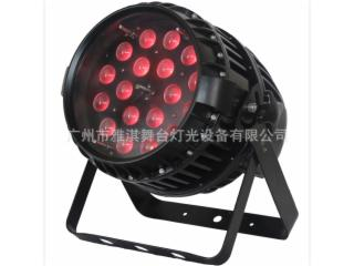 BW-Z1910IP QW-18x10W LED防水染色帕燈 LED PAR燈 200W LED調焦面光燈