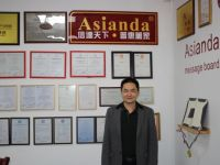 雅迅达——缔造液晶专显领域第一品牌