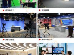 高清4K校园电视台设计方案-视讯天行