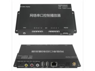 AP29RS-場館互動多媒體智能中控串口UDP視頻播放盒