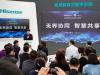 海信教育惊艳亮相第77届中国教育装备展示会
