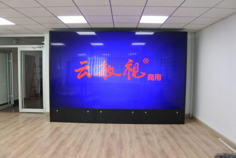 55寸0.88MM液晶拼接屏项目案例