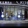 LED透明屏-P3.91图片