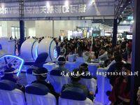 南昌世界VR大會人氣漩渦地:銀河幻影VR天海陸空體驗區