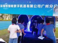 深圳西乡中学引入银河幻影VR航天航空科普体验