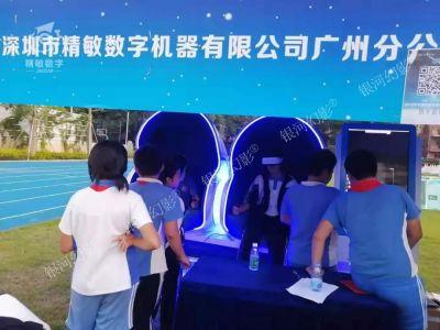 深圳西鄉中學引入銀河幻影VR航天航空科普體驗