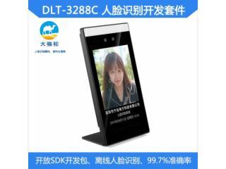 D802人脸识别开发套件-人脸识别模块 安卓系统嵌入式模块可二次开发