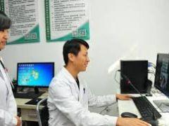 医疗会诊系统