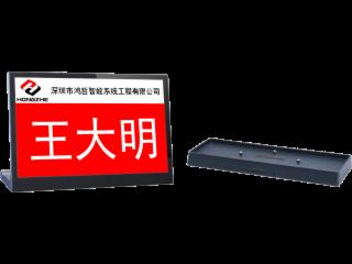 PDS0175L无源数字桌牌-PDS0175L无源数字桌牌