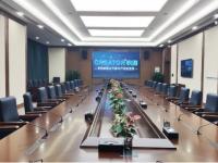 """千套数字会议系统入驻贵阳银行——CREATOR快捷让""""会""""更智能!"""