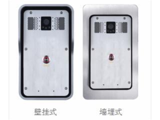 SIP視頻對講-SV-18V圖片