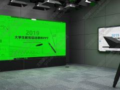 微課慕課制作 在教育中應用-視訊天行