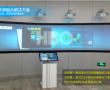 立影科技3D多屏融合解决方案