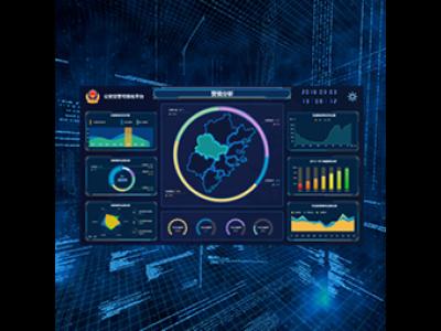 大数据可视化展示平台-大数据可视化展示平台