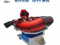 银河幻影VR极限运动系列之虚拟漂流船 VR海洋 VR运动