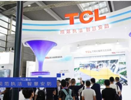 2019年深圳安博会圆满落幕,TCL商用载誉而归!