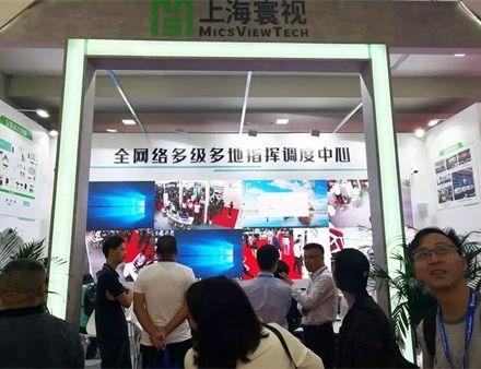 上海寰视重磅亮相2019CPSE深圳安博会