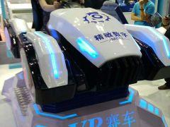 银河幻影VR极限运动系列 VR太空赛车 VR赛车设备生产商