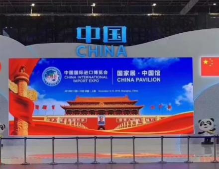 进博会,迪士普再次唱响上海国家会展中心